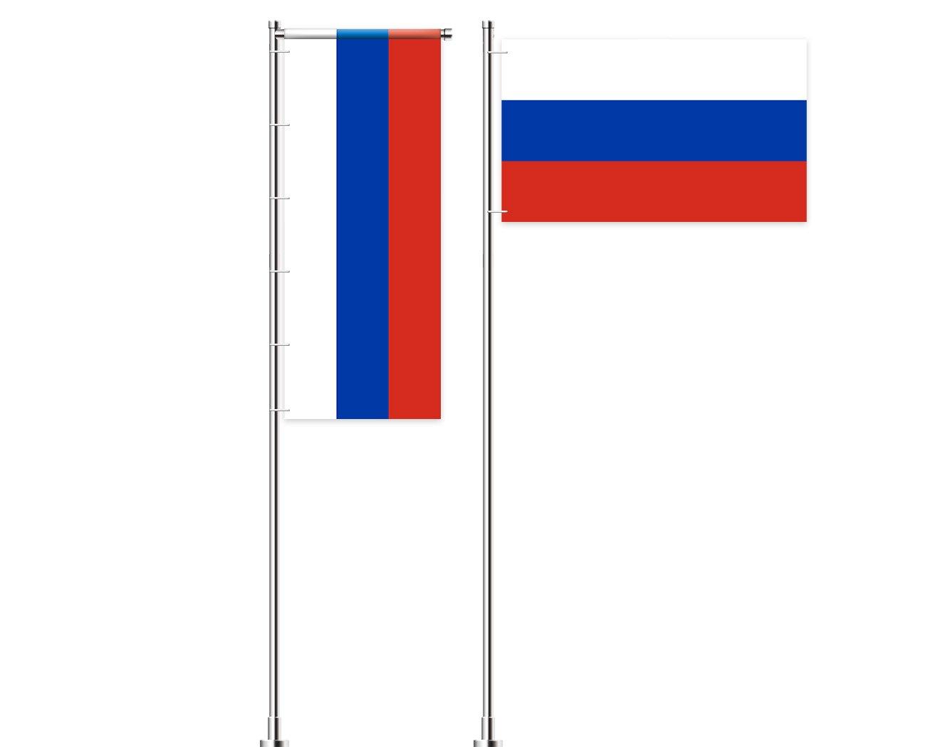 Russland-Flagge bedrucken lassen